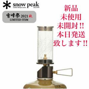 【新品・未使用・未開封】雪峰祭限定 fes-145 snow peakスノーピーク ノクターン 2021EDITION ランタン