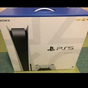 PlayStation5本体 PS5 ディスクドライブ搭載
