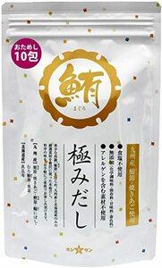 ホシサン 無添加 極みだし 60g (6g×10包) 食塩不使用 だしパック