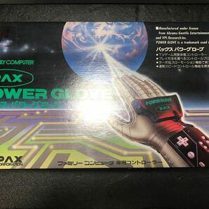 パックスパワーグローブ 未チェック品