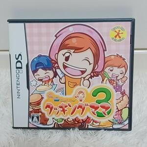 クッキングママ3/DS/カセット/Nintendo/ゲームソフト/3DS DSソフト ニンテンドーDS クッキングママ