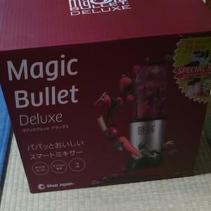 マジックブレットデラックス BULLET DELUXE