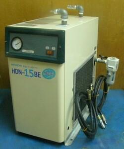 日立エアードライヤー HDN-15BE 高温入気対応冷凍式 動作品