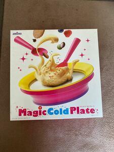 マジックコールドプレート パーティー コールド・ストーン 美味 アレンジ アイス