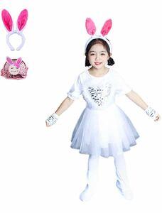 ハロウィン コスプレ 子供 うさぎ ハロウィン 仮装 コスチューム かわいい 女の子 Mサイズ