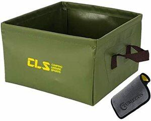 グリーン Tumecos 多機能 収納コンテナ バケツ ツールボックス アウトドア キャンプ 桶 バケット 自立式 フィッシング