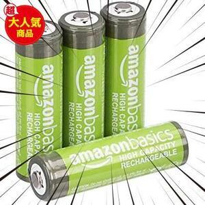 ★サイズ:4個セット★ ベーシック 充電池 高容量充電式ニッケル水素電池単3形4個セット (充電済み 最小容量 2400mAh 約500回使用可能)