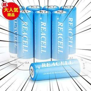 REACELL 単3形充電池 充電式ニッケル水素電池 単3 高容量 2800mAh 8本入れ 収納電池ケース2個付き 約1200回繰り返す使用可能 単三充電池