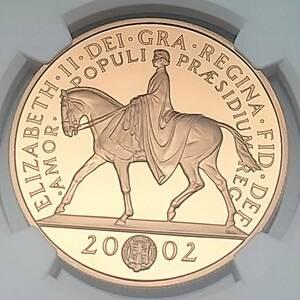 ★人気のエリザベス2世の騎馬像 最高鑑定★2002年 イギリス ゴールデンジュビリー 戴冠50周年 馬上 5ポンド プルーフ金貨 NGC PF70UCAM