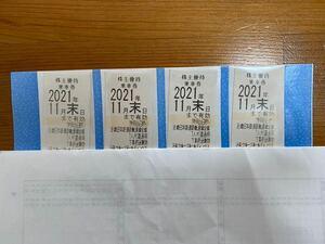 ★近鉄★ 近畿日本鉄道 株主優待乗車券 4枚セット 2021年11月末