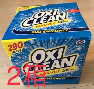 コストコ オキシクリーン 2箱(5.26kg×2) 漂白剤 洗濯洗剤 シミ取り アメリカ製