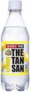 限定価格!カナダドライ ザ タンサン レモン 430mlPET ×24本JTQM