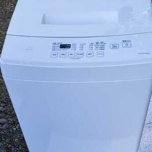 ☆全自動洗濯機 7.0kgIAW-T703E-Wホワイト 美品☆2020年☆