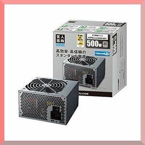 新品500W 玄人志向 STANDARDシリーズ 80 PLUS 500W ATX電源 KRPW-L5-500W/8SI66