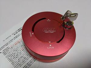 Works bell la fixing parts Ⅱ key lock system