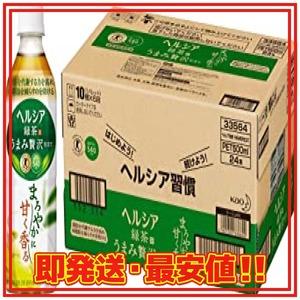 500ミリリットル (x 24) [トクホ] ヘルシア ヘルシア緑茶 うまみ贅沢仕立て 500ml×24本
