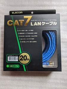 ELECOM LANケーブル CAT7 次世代10Gigabit 20m ブルーメタリック LD-TWS/BM20