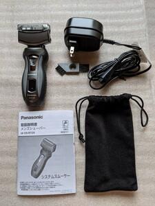 Panasonic パナソニックシステムスムーサー ES-RT20