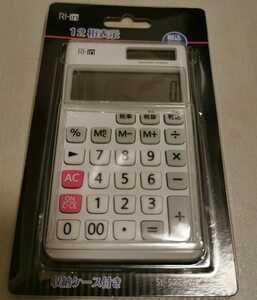 手帳サイズ電卓 収納ケース付き RI-in SL-5220WL