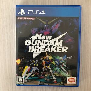 【PS4】 New ガンダムブレイカー [通常版]