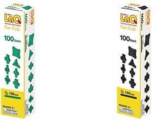 ラキュー (LaQ) フリースタイル(FreeStyle) 100グリーン & (LaQ) フリースタイル(Free
