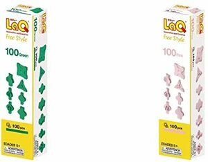 ラキュー (LaQ) フリースタイル(FreeStyle) 100グリーン & (LaQ) フリースタイル 100