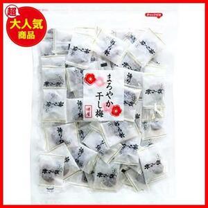 【売切大特価!】 まろやか干し梅300g×1袋 業務用 L516 種なし チャック袋入 e-hiroya