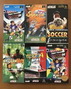 ◇SFC スーパーフォーメーションサッカー 箱説付き スーパーファミコンシリーズ6本 HUMAN