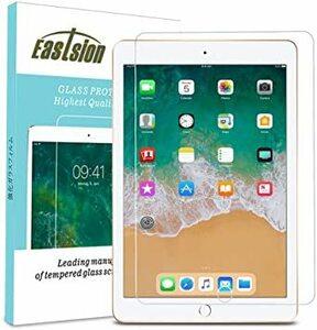 (2018 / 2017 新型)iPad Pro 9.7 / Air2(2014) / Air (2013)/ New iPad