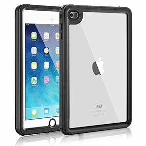 iPad mini4 ケース IP68防水 防塵 超薄 耐衝撃 カバー 衝撃吸収 全面保護 軽量 透明ケース 防水ケース ミニ4