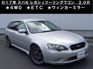 八戸発 H17年 スバル レガシィツーリングワゴン 2.0R BP5 4WD ETC 売切!!