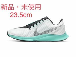 ナイキ NIKE ズーム ライバル フライ 2/スポーツシューズ ジョギング マラソン トレーニング 女性/CJ0509-103