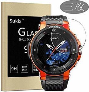 Casio WSD-F30 【三枚】 Sukix Casio カシオ PRO TREK Smart WSD-F30 ガラスフィル