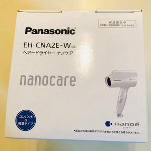 【新品未使用未開封】パナソニック Panasonic ヘアードライヤーナノケア 限定モデル EH-CNA2E-W (白) 送料無料