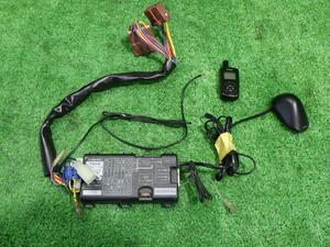 その他 「エンジンスターター」 カーメイト TE-W2100 ハーネス付(TE54)