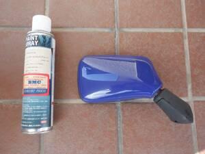 Rover Mini Paul Smith blue repair paint attaching
