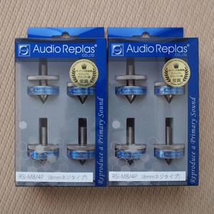 オーディオリプラス Audio Replas RSI-M8 / 4P 8mm ネジ 4個組2セット スパイクインシュレーター 送料無料