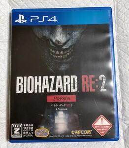 バイオハザードRE:2 Z VER PS4
