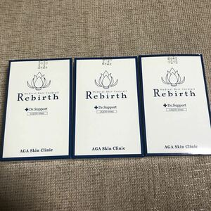 育毛剤 Rebirth