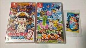 Switch『桃太郎電鉄 ~昭和 平成 令和も定番!~』&『Newポケモンスナップ+早期購入特典スペシャルタグ「ラプラス」』