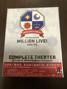THE IDOLM@STER MILLION LIVE 4th LIVE TH@NK YOU for SMILE COMPLETE THE@TER Blu-ray アイドルマスターミリオンライブ