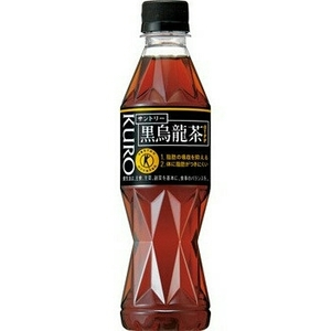 送料無料 サントリー 黒ウーロン茶 黒烏龍茶 350ml 48本 24本×2 トクホ 特保 健康 特茶ヘルシアより良