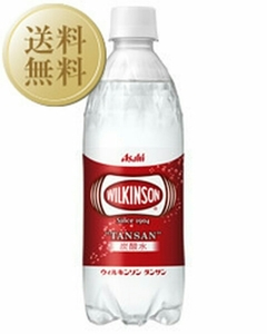 送料無料 24×2 48本 アサヒ ウィルキンソン ノーマル プレーン 炭酸水 タンサン 480ml WILKINSON ドライ レモン ジンジャーも有 激安