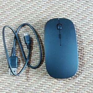 Bluetooth、ブルートゥースワイヤレスマウス 中古、充電式、 光学式マウス