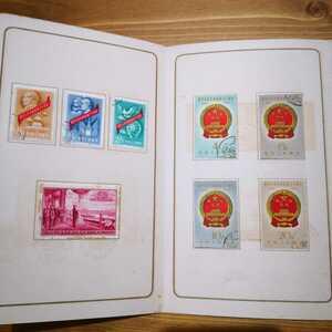 【希少】中華人民共和国 成立十周年 記念切手 消印 1949-1959 紀 使用済み 中国 北京