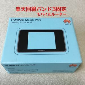 HUAWEI Mobile WiFi E5383 SIMフリー