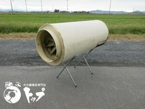 宝栄社 穀物 集塵 B-5038 ダストル 排風ダクト 中古 滋賀県