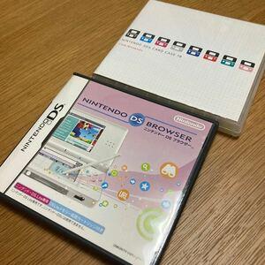 ニンテンドーDSブラウザー(ニンテンドーDS Lite専用)+ クラブニンテンドー 3DSカードケース18