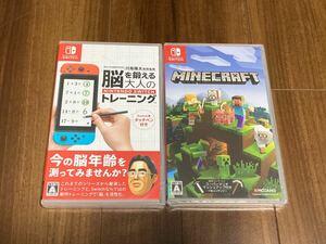 Nintendo switch ソフト マインクラフト 脳を鍛える大人の switch トレーニング 新品 マイクラ 川島隆太