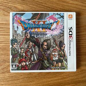 ドラゴンクエストXI 過ぎ去りし時を求めて 3DS 過ぎ去りし時を求めて ドラゴンクエスト11